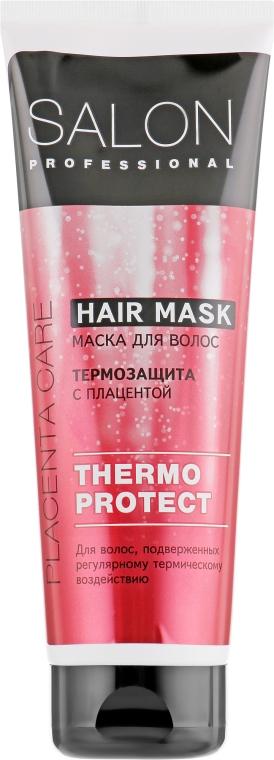 Маска для поврежденных волос - Salon Professional Thermo Protect