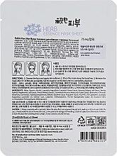 Тканевая маска c экстрактами трав - Esfolio Pure Skin Essence Herb Mask Sheet — фото N2