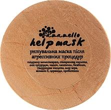 Духи, Парфюмерия, косметика Спасательная маска после агрессивных процедур - Azazello Help Mask