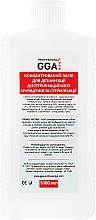 Духи, Парфюмерия, косметика Концентрированное средство для дезинфекции - GGA Professional