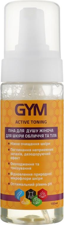 Пена для душа для кожи лица и тела - GYM Active Toning