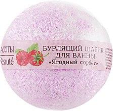 """Духи, Парфюмерия, косметика Бурлящий шарик для ванны """"Ягодный сорбет"""" - Le Cafe de Beaute Bubble Ball Bath"""