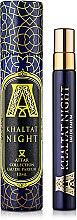 Духи, Парфюмерия, косметика Attar Collection Khaltat Night - Парфюмированная вода (миниатюра)