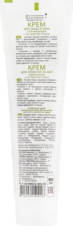 Відбілювальний крем з екстрактом огірка обличчя і шиї - Bioton Cosmetics Nature Face Cream — фото N2