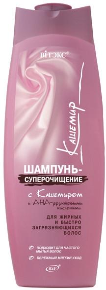 Шампунь-суперочищение с кашемиром и АНА фруктовыми кислотами - Витэкс Кашемир