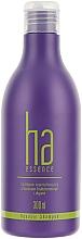 Духи, Парфюмерия, косметика Восстанавливающий шампунь для волос - Stapiz Ha Essence Aquatic Revitalising Shampoo