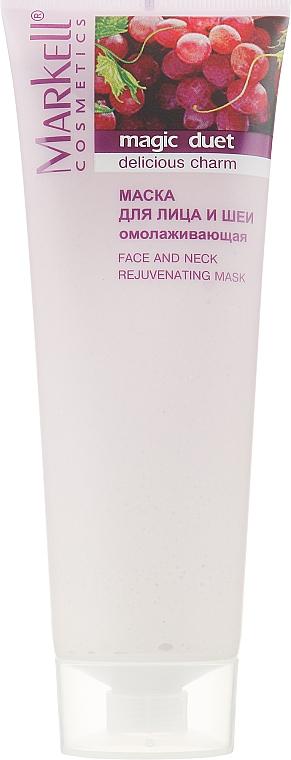 """Маска для лица и шеи """"Омолаживающая"""" - Markell Cosmetics Magic Duet"""