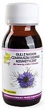 Парфумерія, косметика Косметична олія з насіння чорного кмину - Efas Nigella Seed Oil