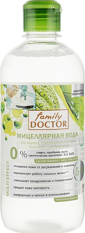 Мицеллярная вода для жирной и чувствительной кожи - Family Doctor