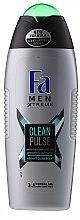 Духи, Парфюмерия, косметика Гель для душа - Fa Men Xtreme Clean Pulse Shower Gel 3in1