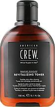 Духи, Парфюмерия, косметика Восстанавливающий лосьон после бритья - American Crew Shaving Skincare Revitalizing Toner