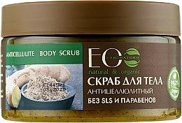 "Скраб для тела ""Антицеллюлитный"" - ECO Laboratorie Anticellulite Budy Scrub — фото N2"
