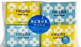Духи, Парфюмерия, косметика Детские салфетки - Nepia Nepi Nepi Pocket Tissue Box