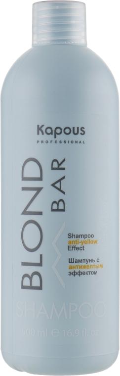 Шампунь с антижелтым эффектом - Kapous Professional Blond Bar Shampoo