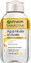 Духи, Парфюмерия, косметика Мицеллярная вода с маслами - Garnier Skin Active Micellar Oil-Infused Cleansing Water