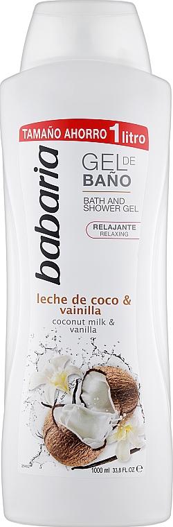 Гель для душа - Babaria Coconut Milk & Vanilla Shower Gel