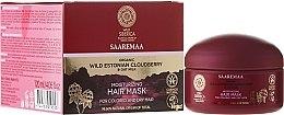 Духи, Парфюмерия, косметика Увлажняющая маска для волос - Natura Siberica Wild Siberica Saarema Moisturizing Mask