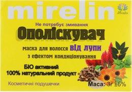Духи, Парфюмерия, косметика Ополаскиватель-маска для волос от перхоти - Mirelin
