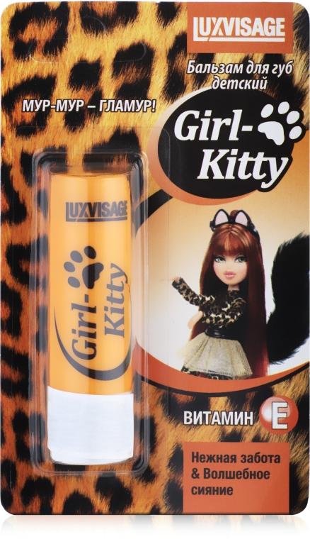 "Бальзам для губ ""Girl-Kitty"" - Luxvisage"