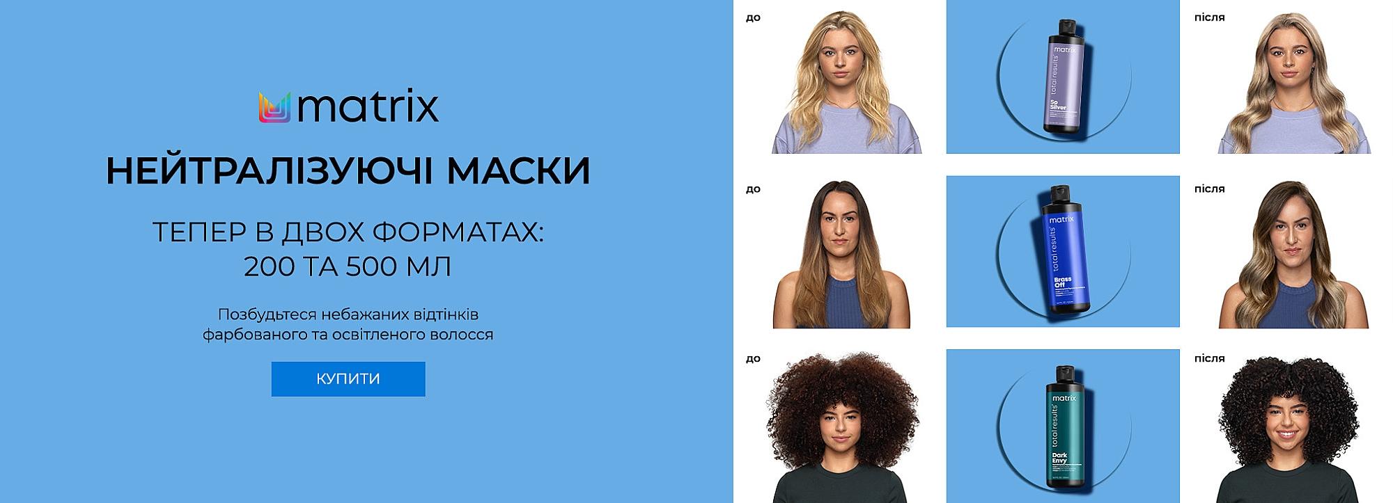 Matrix336213