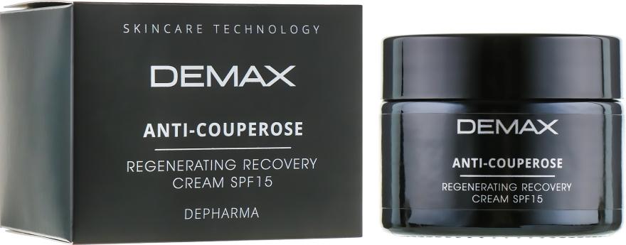 Захисно-відновлюючий крем - Demax Anti-Couperose Protecting Cream SPF 15 — фото N1