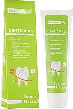 Духи, Парфюмерия, косметика Отбеливающая зубная паста с бишофитом - Бишофит Mg++ DenticMag