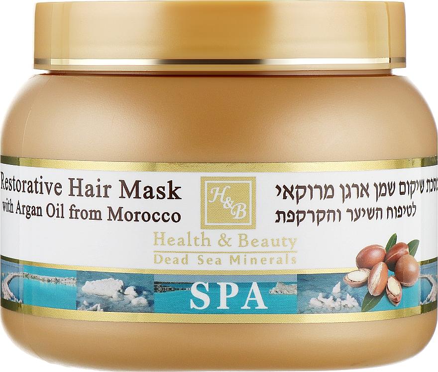 Маска для ухода за волосами с маслом аргании марроканской - Health And Beauty Moroccan Argan Oil Hair Mask