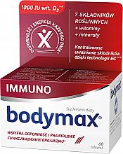 Духи, Парфюмерия, косметика Пищевая добавка, поддерживающая иммунитет - Orkla Bodymax Immuno