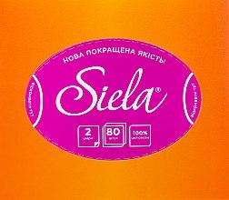 """Духи, Парфюмерия, косметика Салфетки косметические, """"Счастье рядом"""", фиолетово-оранжевая упаковка, 80 шт - Siela Cosmetic"""