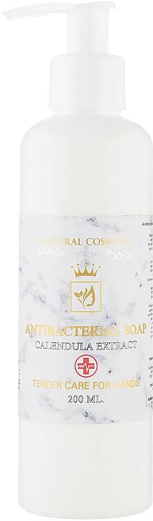 """Натуральное антибактериальное жидкое мыло """"Экстракт календулы"""" - Enjoy & Joy Enjoy Eco Antibacterial Soap"""