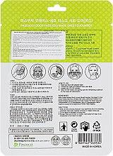Тканевая маска для лица с экстрактом огурца - Pascucci Mask Sheet Cucumber — фото N2