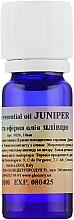 Духи, Парфюмерия, косметика Эфирное масло Можжевельника - Argital Pure Essential Oil Juniper