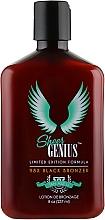 Духи, Парфюмерия, косметика Крем для солярия с бронзантами - Tan Incorporated Sheer Genius 98X