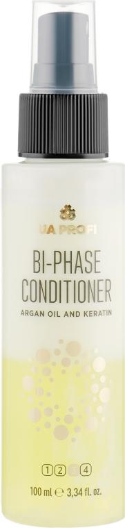 Двухфазный кондиционер для волос - UA Profi Bi-Phase Conditioner Argan Oil And Keratin