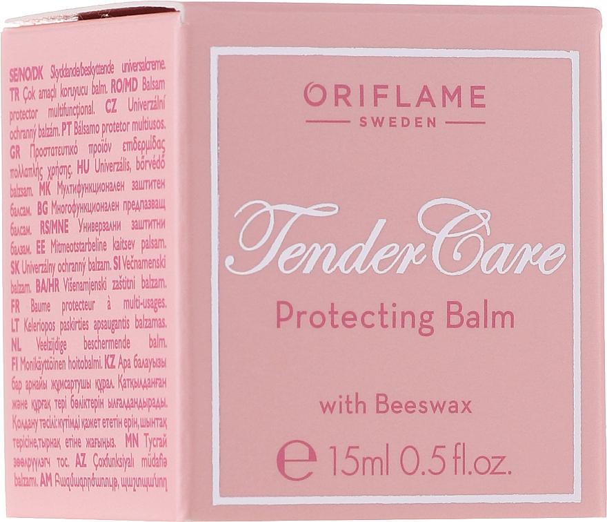 Бальзам для очень сухой кожи - Oriflame Tender Care Balm