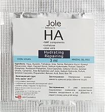 Духи, Парфюмерия, косметика Гиалуроновый гель-крем - Jole Facial Hydro Gel-Cream