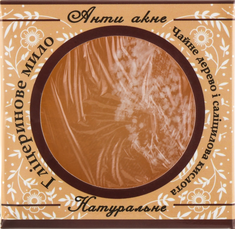"""Натуральное глицериновое мыло """"Чайное дерево и Салициловая кислота"""" Анти-Акне - Cocos"""