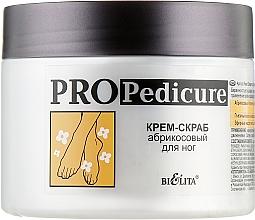 Духи, Парфюмерия, косметика Крем-скраб абрикосовый для ног - Bielita Pro Pedicure