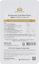 Гиалуроновые мезо-патчи - Royal Skin Hyaluronic Acid Micro Patch — фото N3