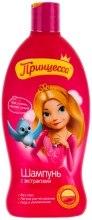 Духи, Парфюмерия, косметика Шампунь с экстрактами меда, земляники и лимона Принцесса - Disney