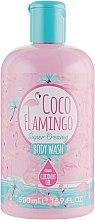 Духи, Парфюмерия, косметика Крем-гель для душа с маслом кокоса - Inecto Naturals Coco Flamingo Super Creamy Body Wash