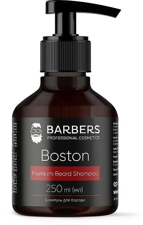 Шампунь для бороды - Barbers Boston Premium Beard Shampoo