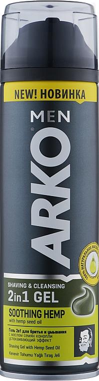 Гель для бритья с маслом семян конопли - Arko Men Shaving & Cleansing 2in1 Gel Soothing Hemp