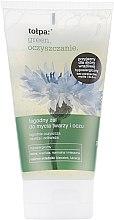 Духи, Парфюмерия, косметика Мягкий гель для умывания - Tolpa Green Cleanup Gel