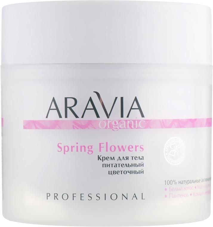 Крем для тела питательный цветочный - Aravia Professional Organic Spring Flowers