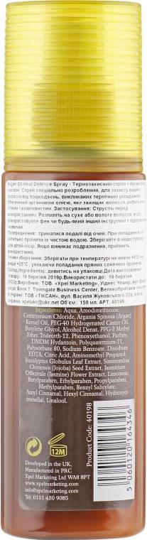 Термозащитный спрей для волос с аргановым маслом - Xpel Marketing Ltd Argan Oil Heat Defence Spray — фото N2