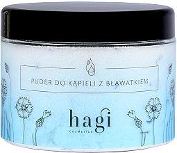 Духи, Парфюмерия, косметика Пудра для ванны с васильком - Hagi Bath Puder