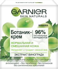 Ботаник-крем для лица, для нормальной и смешанной кожи - Garnier Skin Naturals Botanic Cream Normal To Combination Skin — фото N1