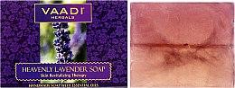 Духи, Парфюмерия, косметика Мыло с экстрактом лаванды и розмарина - Vaadi Herbals Soap