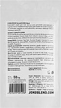 Набор - Joko Blend Coconut Set (scrub/3x50g) — фото N4